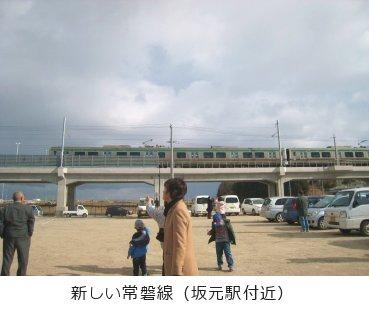 1044_2.JPG