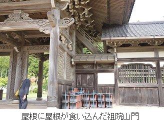 20120701N.jpg